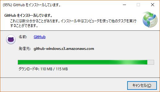 GitHub_Desktop_download