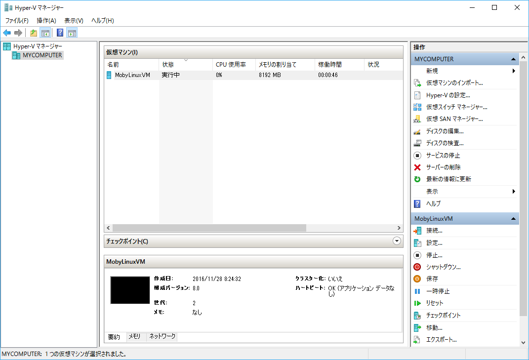 Hyper-V_mobyLinuxVM