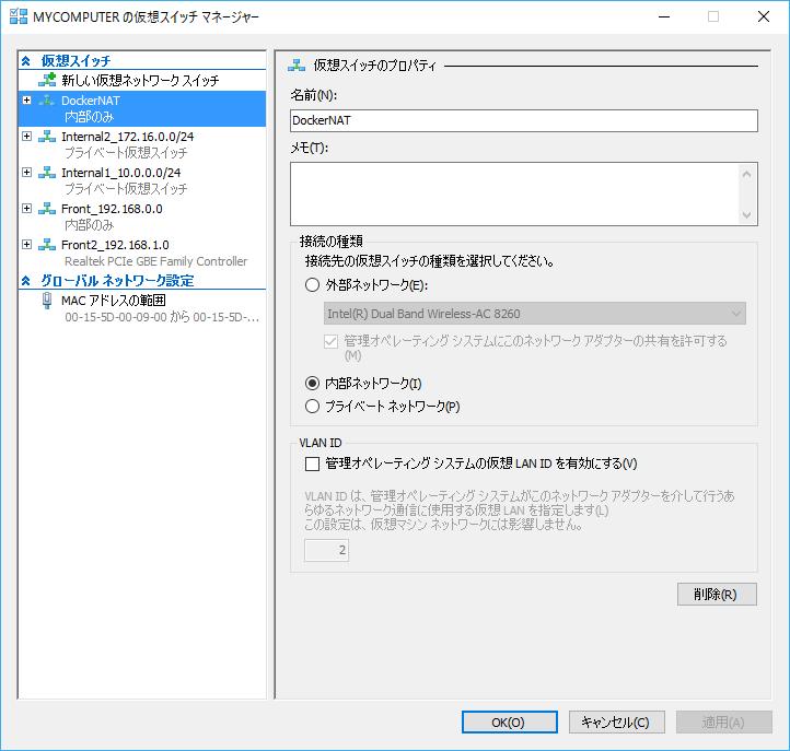 Hyper-V_DockerNAT_switch