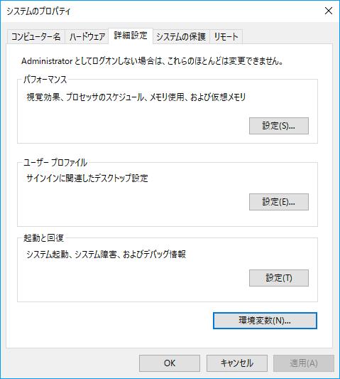 Windows 10 Environment Variables