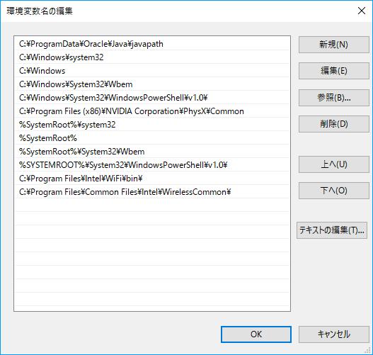 Edit Path Environment