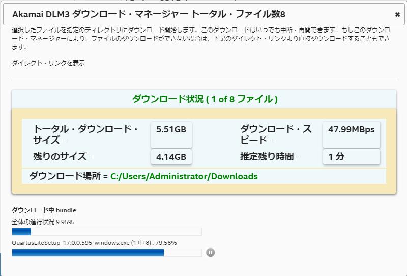 Quartus Prime Download 2